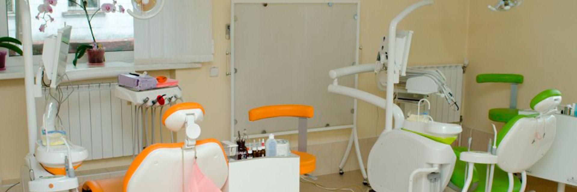 Кременчуг стоматолог